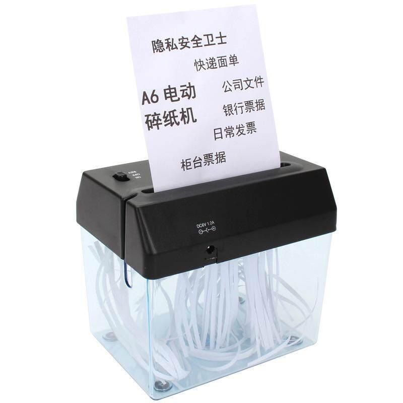 Mua USB Kép Văn Phòng Nhà Lớn Để Bàn Máy Hủy A4/A6 Tự Động Máy Hủy Tài Liệu