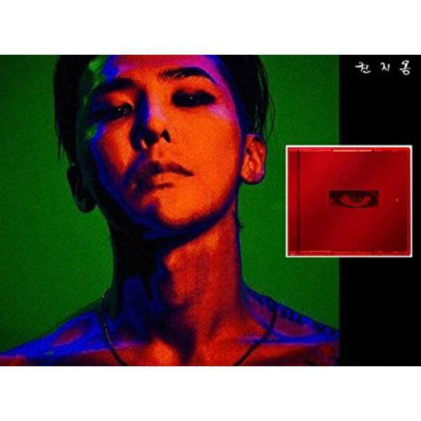 BIGBANG KPOP MUSIC G-DRAGON [KWON JI YONG] GD Solo USB Album + Serial Number - intl