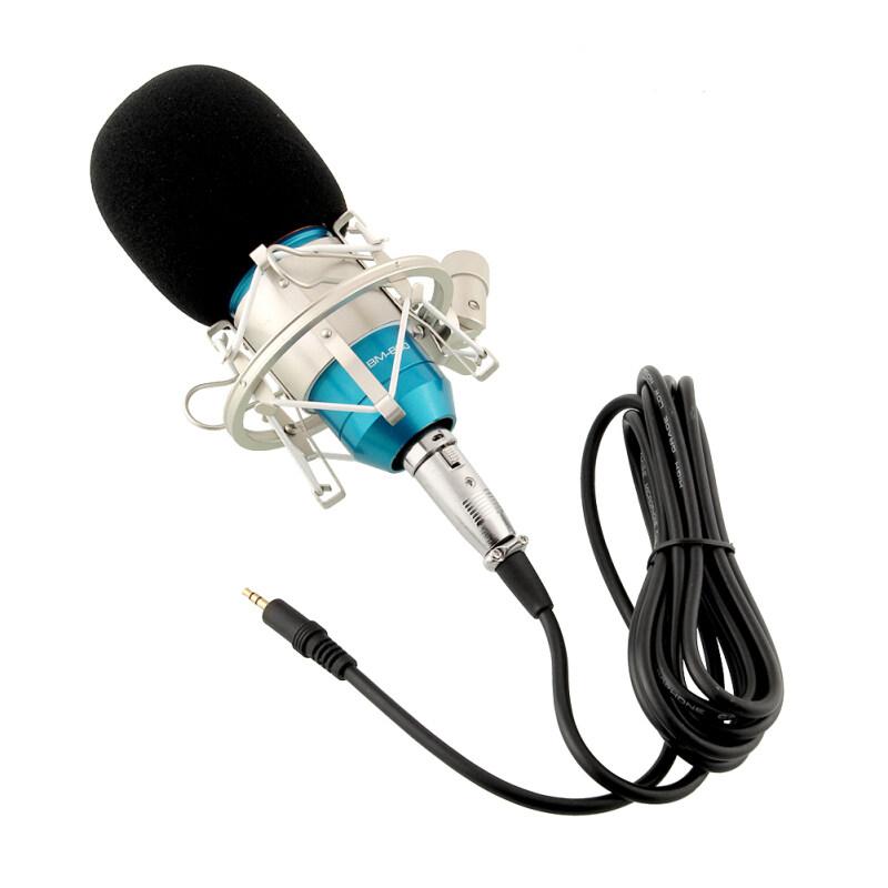 Condenser Microphone Recording W/Shock Mount Blue+Silver For Stage KTV DJ - intl