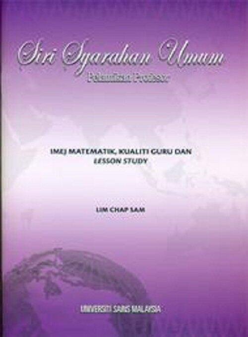 download Environmental Hydrology 1995