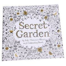 Sworld Secret Garden An Inky Treasure Hunt And Coloring Book 24 Pages Chinese