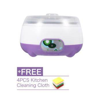 1L Automatic Stainless Liner Yogurt Maker Machine Purple [Buy 1 get1 free 4pcs kitchen cleaning cloth]