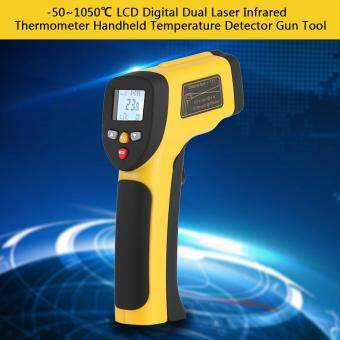 -50~1050? LCD Digital Dual Laser Infrared Thermometer HandheldTemperature Detector Tool