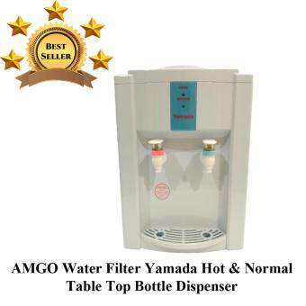 AMGO Yamada Water Dispenser Hot And Normal Table Top Desktop Bottle Dispenser