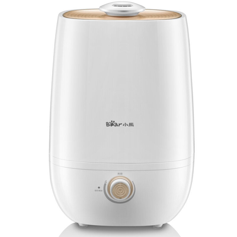 Bear A50U1 Humidifier Home Bedroom Mute Large Capacity Office Purifier Mother and Child Air Conditioning Room Aromatherapy - intl Singapore