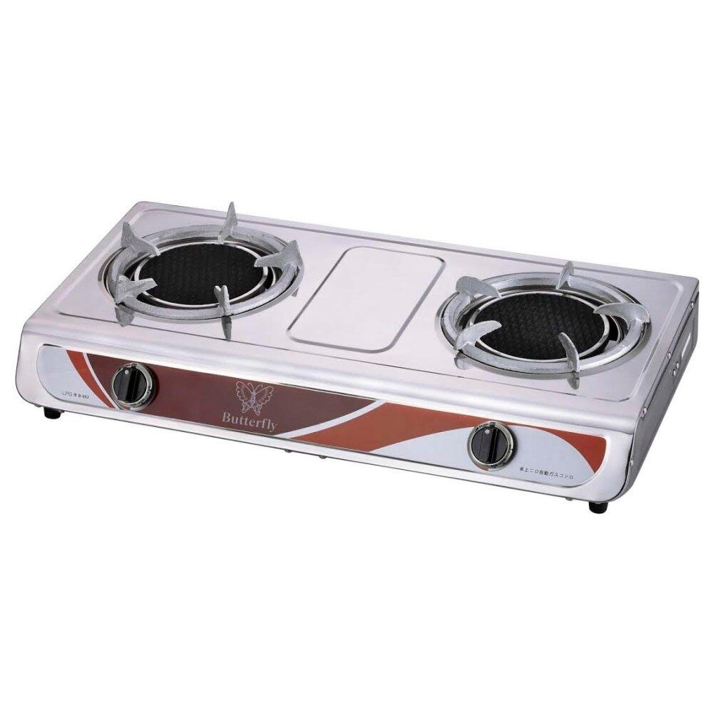 Butterfly Kitchen Appliances Butterfly B 882 Double Infrared Stove Lazada Malaysia