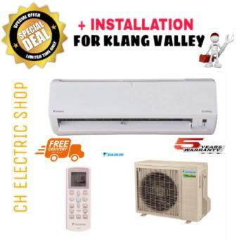 DAIKIN ECO KING WALL MOUNTED 1.5HP AIR CONDITIONER (R410) - FTN15P / RN15F - NON INVERTER (FREE DELIVERY AND INSTALLATION FOR KLANG VALLEY)