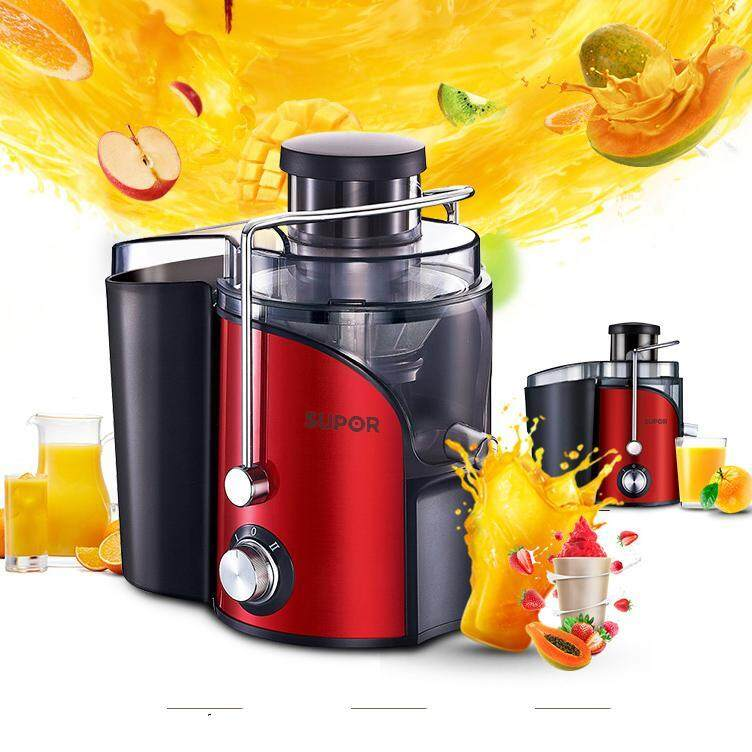 Slow Juicer Made In Germany : Philips HR1833 Juicer Lazada Malaysia