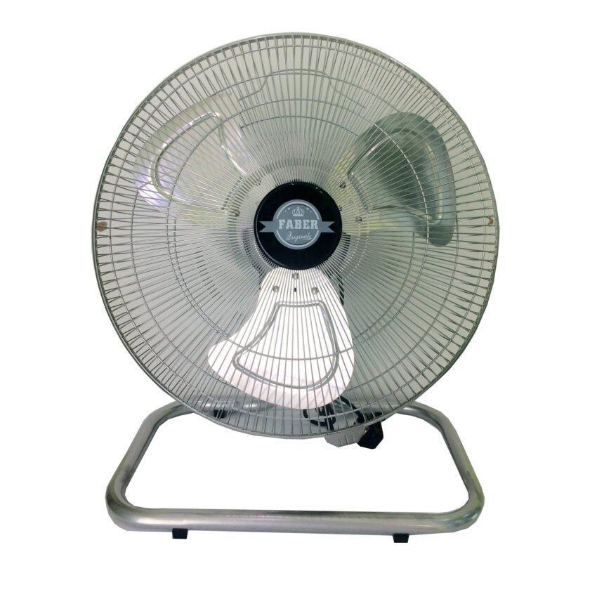 Aerogaz 18 air circulator floor fan az 818pf lazada for 18 industrial floor fan