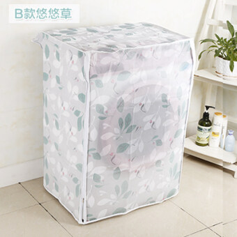 Fully automatic semi-automatic washing machine Dustproof Cover cover cloth