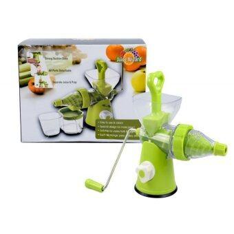 green machine juicer