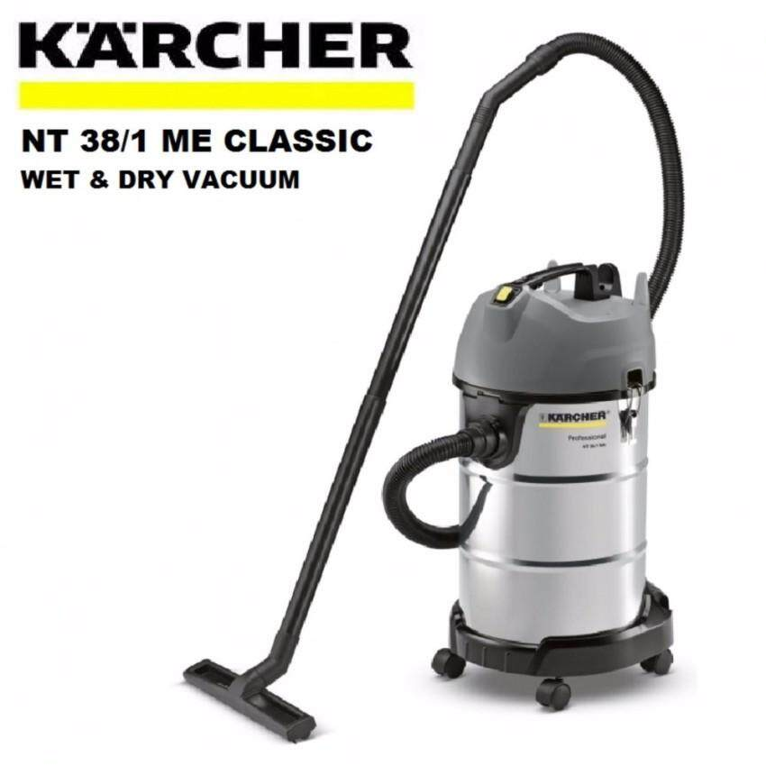 Karcher NT 38 1 ME CLASSIC Wet Dry Vacuum Cleaner 38L 1500W