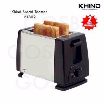 Khind Bread Toaster BT802 Stainless Steel 2 Slices 6 Browning Setting and Stop Button Function