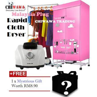 ?MALAYSIA 3-PIN- Plug?Simple & Fast Electric 1200W Wardrobe Clothes Dryer 2 Layers Indoors Fast HOT Air O Dry Machine 15KG of Laundry Without Sunlight (Pink)