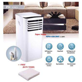 Midea MPH-09CRN1 1.0hp Portable Air Conditioner (R410A) + Free Gift