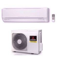 Mitsubishi Air Conditioner With Best Price In Malaysia