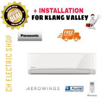 PANASONIC 1.5HP Standard Non-Inverter Air Conditioner CS-PV12TKH-1 (CU-PV12TKH-1) - FREE SHIPPING AND INSTALLATION FOR KLANG VALLEY