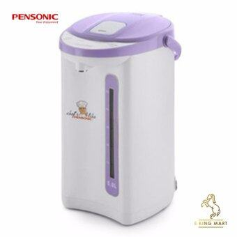 Pensonic PTF-5002 5L Therm Flask (White)