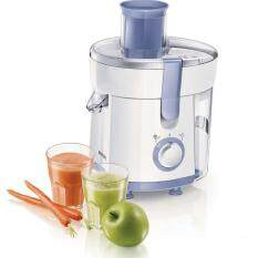 Philips Slow Juicer Hr1830 Review : Philips Juicers & Fruit Extractors for the Best Price in Malaysia