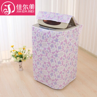 Satin fully automatic drum-type washing machine cover
