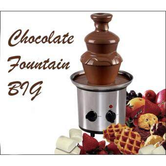 SmartKids Stainless Steel Chocolate Fountain Machine - Medium