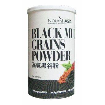Nourish Asia Black Multi Grains Powder Organic Beverage Powder 500g