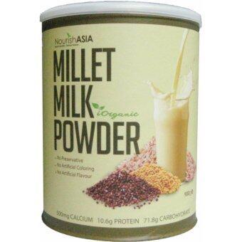 Nourish Asia Millet Milk Powder Organic Beverage Powder 900g