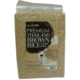 Twin Pack NourishAsia Organic Premium Thailand Brown Rice 1kg