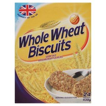 Whole Wheat Biscuits Low Fat Breakfast Cereal 24pcs 430g