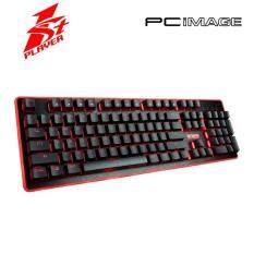 1STPLAYER Fire Dancing GK3 Shine Keyboard