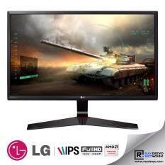 "LG 27"" IPS Gaming Monitor 27MP59G [AMD FreeSync] Malaysia"