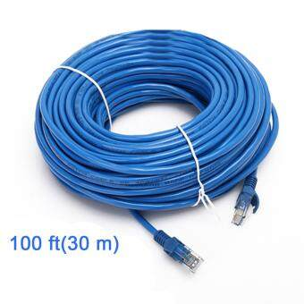 30M UTP Network LAN Cable CAT5 CAT5E RJ45 Male To Male Ethernet Cable Internet Wire Cord Patch Lead for Computer PC Laptop