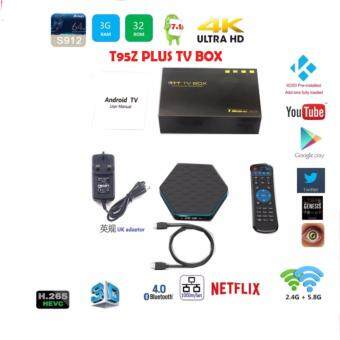 3G 32G T95z Plus Amlogic S912 Android 7.1 Smart TV Box Octa-Core 5G-WIFI BT4.0 vs h96 pro plus