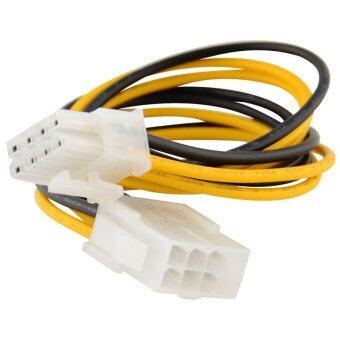 8-pin 12V Power Extension Cable Male to Female EPS P4 ATX Motherboard CPU