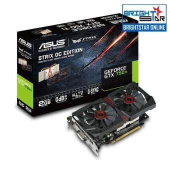 Asus Strix GeForce GTX 750TI 2GB DDR5 Graphic Card - OC Edition