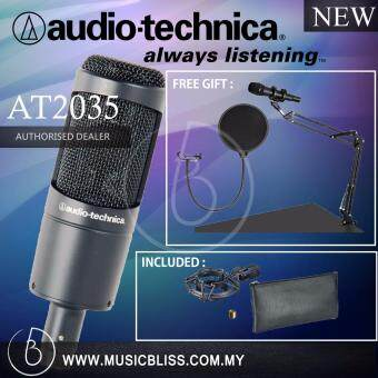 Audio-Technica AT2035 Cardioid Condenser Microphone with Pop Filter& Condenser Mic Holder (AT 2035)