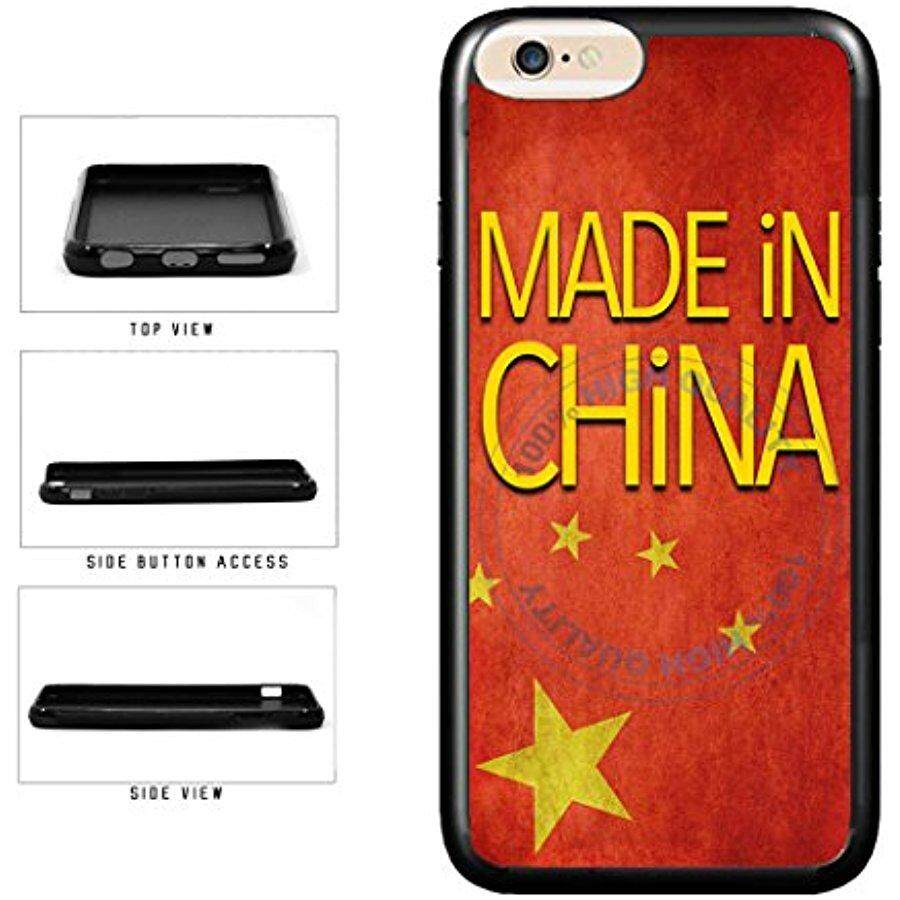 BleuReign(TM) Made In China TPU RUBBER SILICONE Phone Case Back Cover For Apple iPhone 8 Plus and iPhone 7 Plus - intl