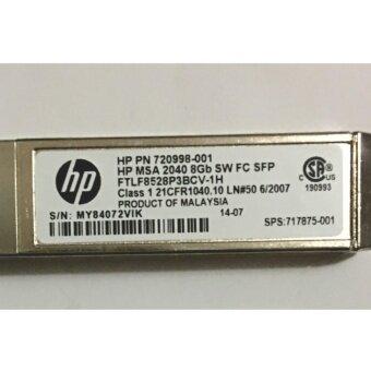 MSA 2040 8Gb SW FC SFP 4 Pk HP C8R23A