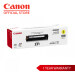 Canon cartridge 331 Yellow Toner/1,500 pages - LBP7100,7110CW,MF8210CN,8280CW