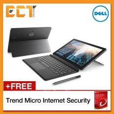 Dell Latitude 5290 2 in 1 Business Class Notebook (i7-8650U 4.20GHz,512GB SSD,16GB,12.3 FHD Touch,W10P) Malaysia