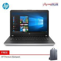 HP 14-BS577TU/ 14-BS580TU/ 14-BS581TU Laptop |i3-6006U|4GBD4|1TB|14.0|Win10 Malaysia