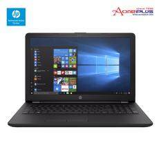"HP 15-BS641TX / 15-BS642TX Laptop (i5-7200U, 1TB, RADEON 520 2GB, 14"", Win10) - Black / Silver Malaysia"