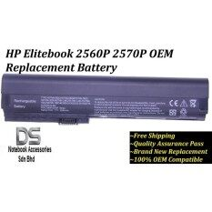 Hp EliteBook 2560P laptop battery /Hp 2570p laptop battery Malaysia