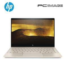 HP ENVY 13-AD100TX/i5/8GB/256GB SSD/2GB VRAM/WIN 10/2YW NOTEBOOK-GOLD (13-AD100TX) Malaysia