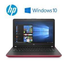 HP Laptop 14-bs581TU (i3-6006U/4GB D4/1TB/Intel Graphics/14˝HD/W10) Red Malaysia