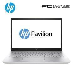 HP PAVILION 14-BF104TX NOTEBOOK/I7-8550U/4G/1TB/940MX 4GB/2YR/W10-GOLD (14-BF104TX) Malaysia