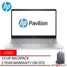 HP Pavilion 15-Ck063TX 15.6 FHD Laptop Gold (I5-8250U, 4GB, 1TB, MX150 2GB, W10) Malaysia