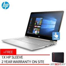 HP Pavilion X360 14-Ba064TX 14 FHD Touch Laptop Gold (I5-7200U, 4GB, 1TB, 940MX 2GB, W10) Malaysia