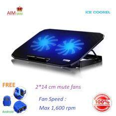 ICE COOREL N106 Notebook Laptop Cooler Cooling Pad (2*14cm fan) with speed control and 2*USB ports Malaysia
