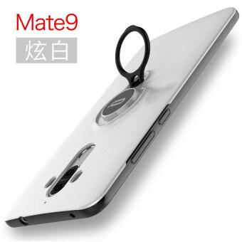Icon mate9/mate10/10pro silicone fastened ring support drop-resistant phone case protective case